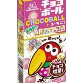 森永製菓 - チョコボールピーナッツ20個、いちご20個