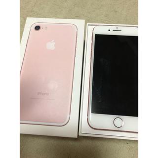 iPhone - iPhone7 SIMフリー