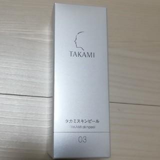 TAKAMI