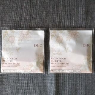 DHC - 【未開封】DHC*フェースカラーパレット専用ブラシ2個/替え用チークブラシ