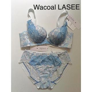 Wacoal - 合計定価13.068円 新品 B80 L 着やせすっきりブラ ブラ&ショーツ