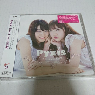 Pyxis 『First Love 注意報!』通常盤 1stアルバム 未開封(アニメ)