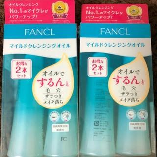 FANCL - 新品☆ファンケル マイルドクレンジングオイル 4本
