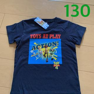 トイストーリー(トイ・ストーリー)のトイストーリー4 tシャツ  130(Tシャツ/カットソー)