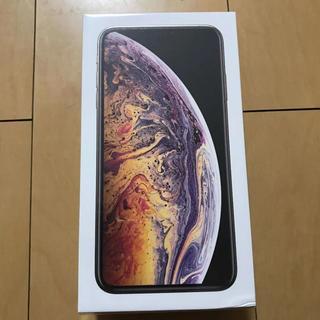 iPhone - iPhone XS MAX gold 256GB SIM フリー 未使用 未開封