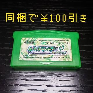 ゲームボーイアドバンス(ゲームボーイアドバンス)のポケットモンスター ポケモン リーフグリーン(携帯用ゲームソフト)