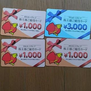 すかいらーく株主優待 6000円分