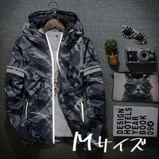 ■Mサイズ マウンテンパーカー 迷彩 ジャケット 軽量 カモフラ 男女兼用(マウンテンパーカー)