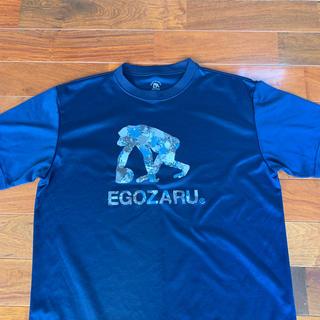 EGOZARU 半袖Tシャツ L(バスケットボール)