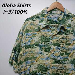 447 steaveson アロハシャツ レーヨン100% アロハ シャツ(シャツ)