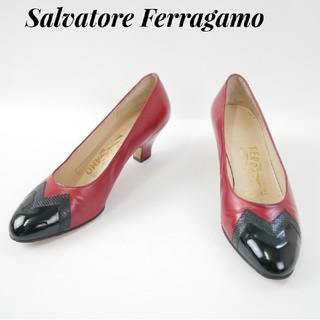 サルヴァトーレフェラガモ(Salvatore Ferragamo)のSalvatore Ferragamo  フェラガモ 4 1/2D 赤黒パンプス(ハイヒール/パンプス)