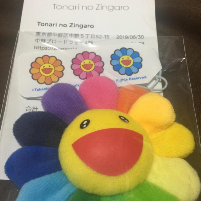 Supreme(シュプリーム)のフラワーキーチェーン zingaro レインボー 村上隆 kaikaikiki エンタメ/ホビーのおもちゃ/ぬいぐるみ(キャラクターグッズ)の商品写真