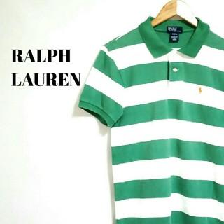 ラルフローレン(Ralph Lauren)のトレンド☆ ビッグサイズ ラルフローレン ポロシャツ ボーダー 刺繍ロゴ メンズ(ポロシャツ)