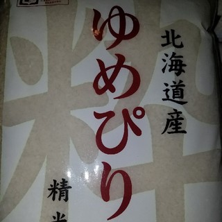 北海道産ゆめぴりか5kg×2
