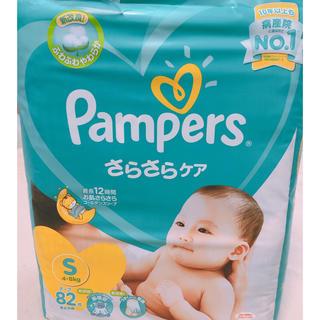 【開封・未使用】パンパース【S・テープ】