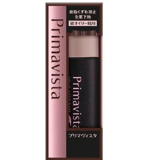 Primavista - 【新品未使用】プリマヴィスタ皮脂くずれ防止化粧下地 EX 超オイリー肌用
