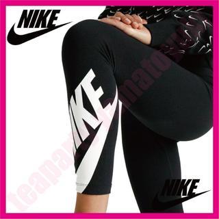 ナイキ(NIKE)の【匿名発送】NIKE  leg a see legging ロゴ レギンス S(レギンス/スパッツ)