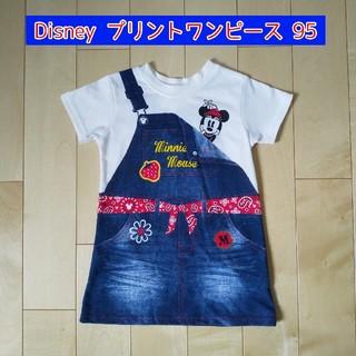 Disney プリントワンピース 95size(ワンピース)