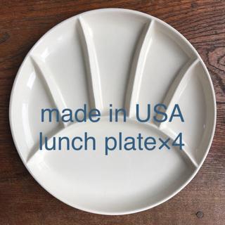 イケア(IKEA)のアメリカ 陶器ランチプレート 4枚セット(食器)