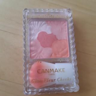 キャンメイク(CANMAKE)のキャンメイク グロウフルールチークス 02(チーク)