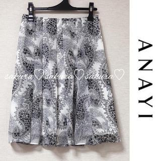 ANAYI - 美品♡アナイ モノトーンシフォンスカート♡サイズ38