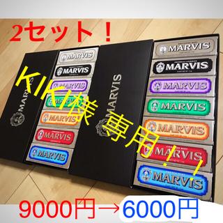 マービス(MARVIS)の【2セット】Marvis(マービス)歯磨き粉ブラックBOX 7フレーバー(歯磨き粉)