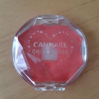キャンメイク(CANMAKE)のキャンメイク クリームチーク 14(チーク)