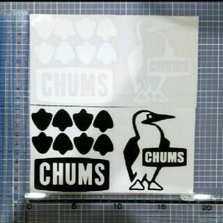 CHUMS - チャムス ステッカー 白セット