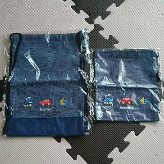 familiar - 【土日限定値下げ】ファミリア ナップサック&コップ袋