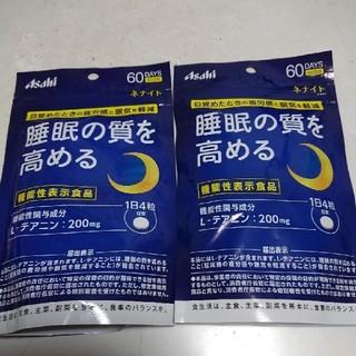 アサヒ(アサヒ)の睡眠の質を高める 60日×2袋セット(その他)