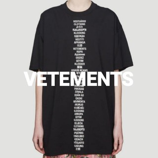 19SS☆VETEMENTS☆Translated Tシャツヴェトモン登坂岩田