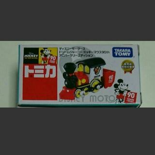 Takara Tomy - トミカ ディズニー 2つセット