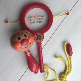 アンパンマンおもちゃ2個(キャラクターグッズ)