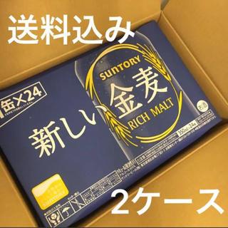 サントリー(サントリー)の金麦 2ケース 350ml×48缶(ビール)