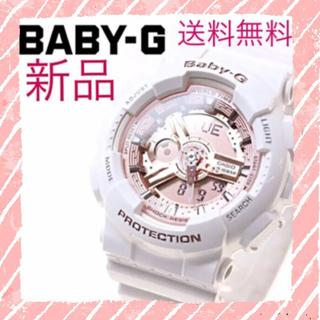 カシオ(CASIO)の★人気ピンクCASIO Baby-G ★新品BOX付 送料無料(腕時計)