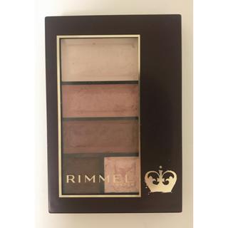 リンメル(RIMMEL)の【★リンメル★】ショコラスイートアイズ ソフトマット(アイシャドウ)