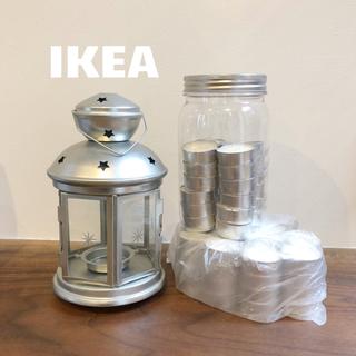 IKEA - 【未使用】IKEAイケア★キャンドルホルダーとキャンドル64個セット