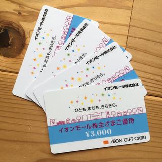 AEON - イオンモール 株主優待 12,000円