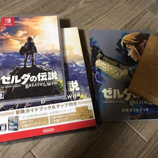 Nintendo Switch - 任天堂Switch ゼルダの伝説ブレスオブザワイルド
