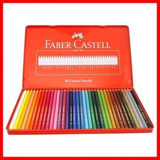 ☆ラクマ最安値☆油性色鉛筆 36色セット