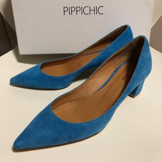ピッピ(Pippi)の未使用 PIPPICHIC  ポインテッドトゥ スエード パンプス  青(ハイヒール/パンプス)
