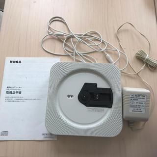 ムジルシリョウヒン(MUJI (無印良品))の壁掛式CDプレーヤー 無印 CPD-2 訳あり(ポータブルプレーヤー)