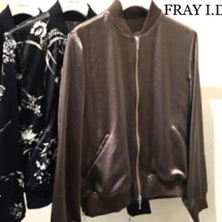 FRAY I.D - FRAY I.D サテンブルゾン MA-1 ブラウン 定価20520円で購入
