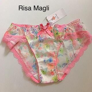 Risa Magli - 定価1.836円 新品 リサマリ L 透け感ある、細かいメッシュ素材 ショーツ