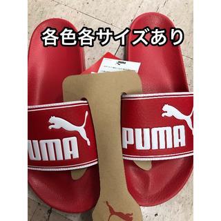 【新品】PUMA ベナッシ 赤(サンダル)