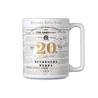 スターバックスコーヒー(Starbucks Coffee)の韓国 スターバックス 20周年 記念 マグカップ 473ml(マグカップ)