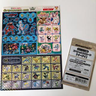 ポケモン - ◆ 未使用 ポケモン キラキラシール と キラカード