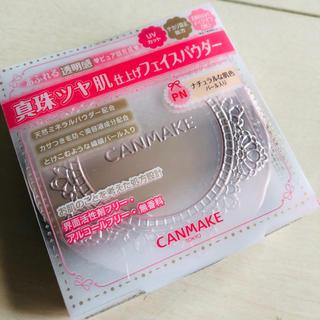 キャンメイク(CANMAKE)のCANMAKE 真珠ツヤ肌仕上げフェイスパウダー(フェイスパウダー)