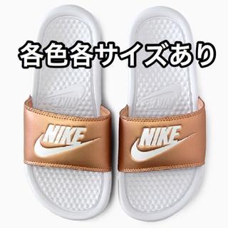 ナイキ(NIKE)の【新品】NIKE ベナッシ 赤銅(サンダル)