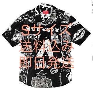 Supreme - Supreme 17ss Dream Rayon Shirt